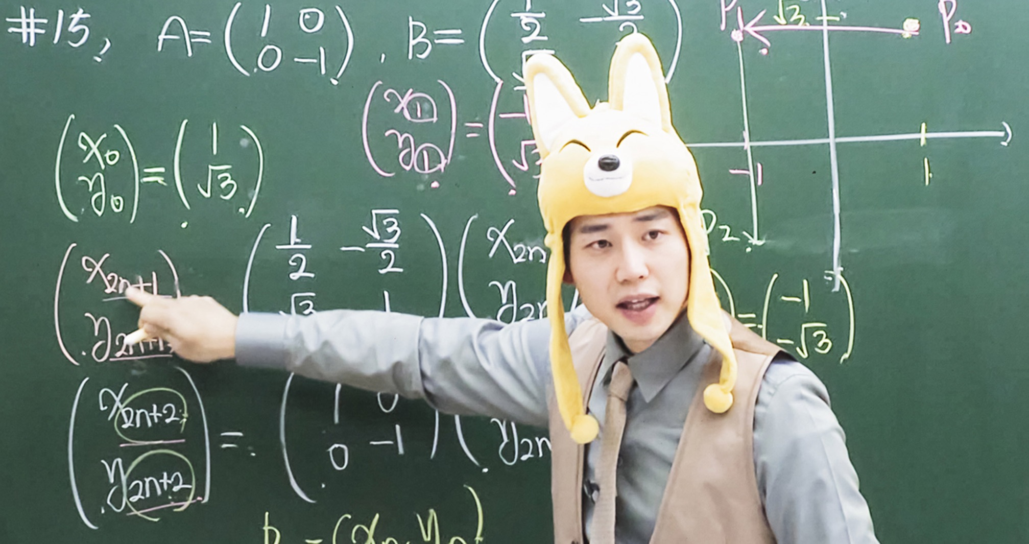 Cha Kil-yong - Millionaire teacher