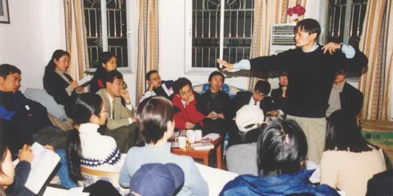 Jack Ma - Employees