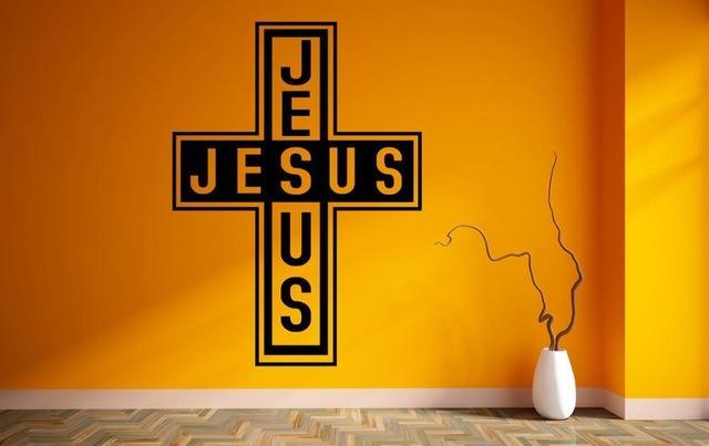 Jesus Cross - Vinyl sticker